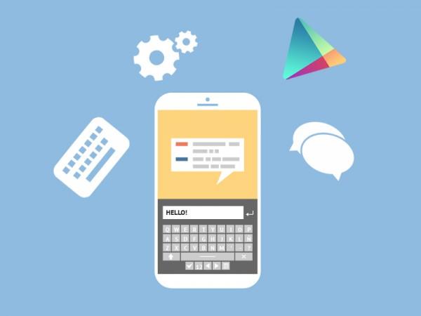 Как да настроим клавиатура по подразбиране в Android
