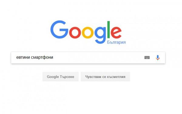 google-evtin-smartfon