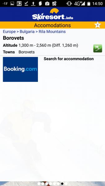 Места за настаняване в ски курортите по света. Цени и рейтинги.